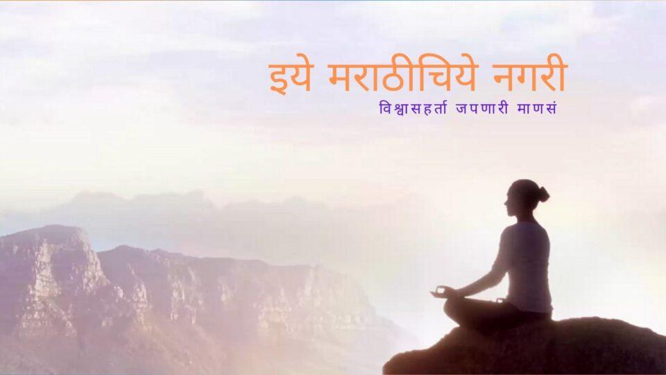 Donation of work for spiritual development