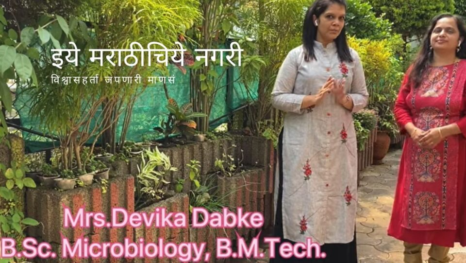 Home Doctor with Plantation Of Medicinal Plants