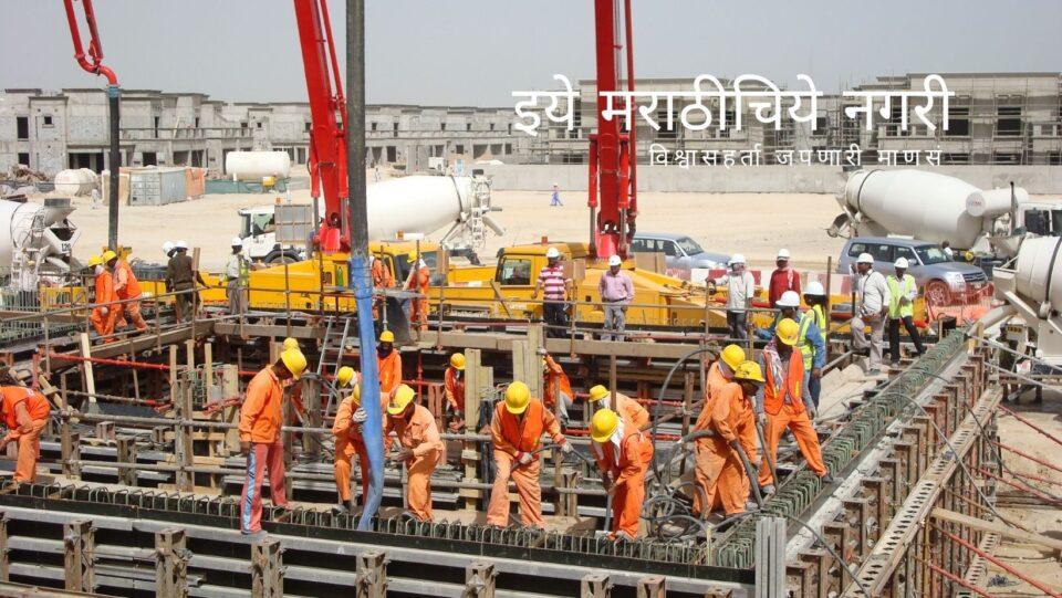 The key to safe construction article by Prakash Medhekar