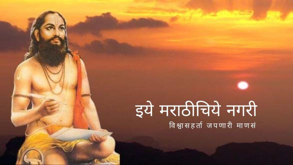 Kriya Palte Tatkal story by Avinash Halbe on Dasbodh