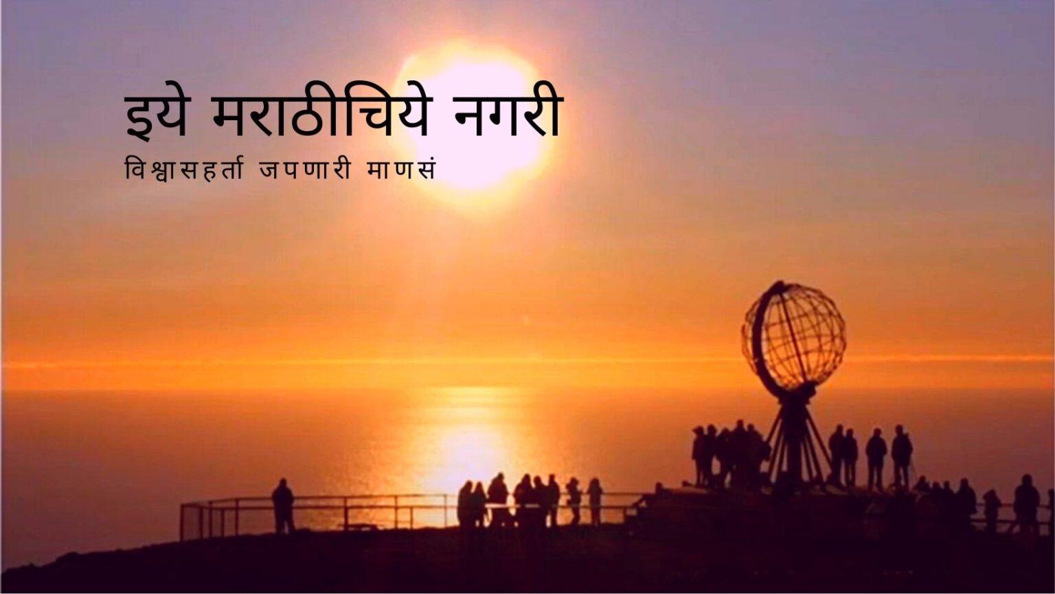 Mid night Sun on Arctic Circle Jaiprakash Pradhan article