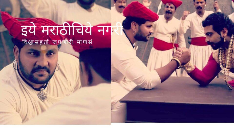 Kolhapuri Marathi Actor Jitendra Pol in Hindi Serial