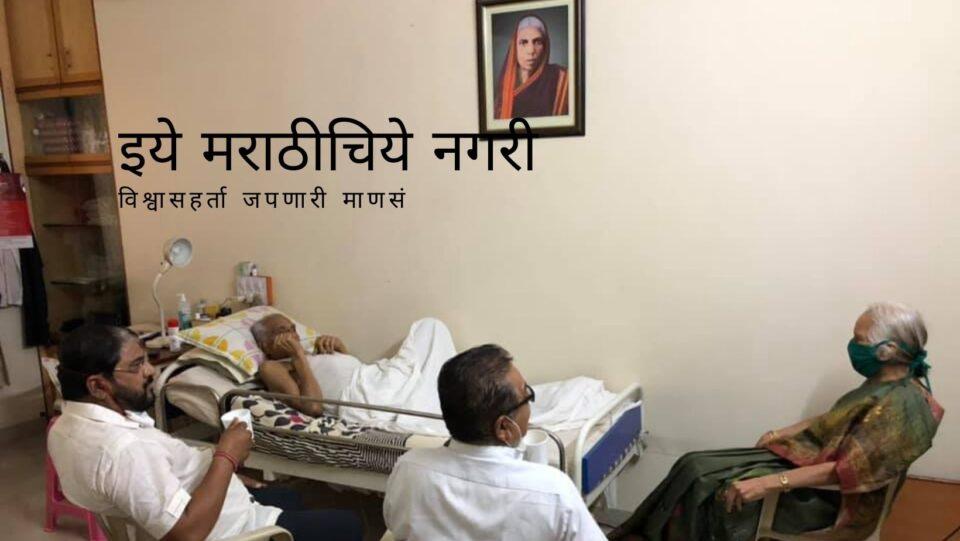 ex-mp-raju-shetti Meets N D Patil