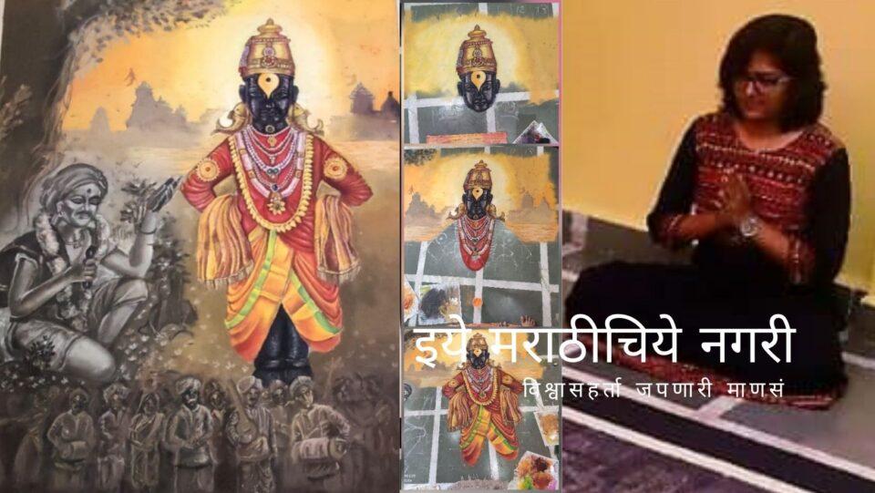 Aurangabad Asawari Lingade Vittal Rangoli
