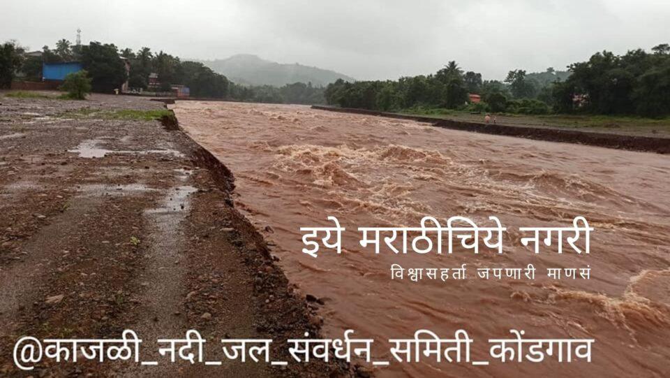 Sakharpa City Market Free From Flood