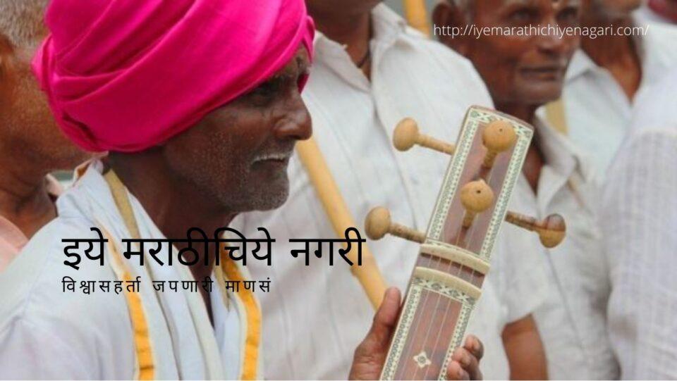 Article on Swadharm by Rajendra Ghorpade In Vishwache aart