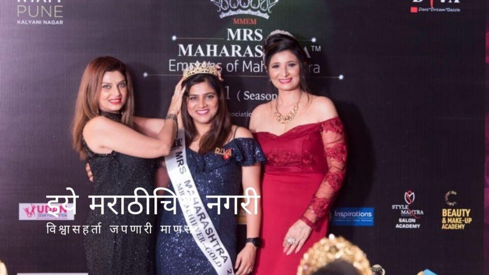 misses achiver diva award to sujata ransingh