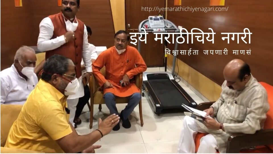 Alamatti Dam Height issue Raju Shetti meets Karnataka CM Basavraj Bommai