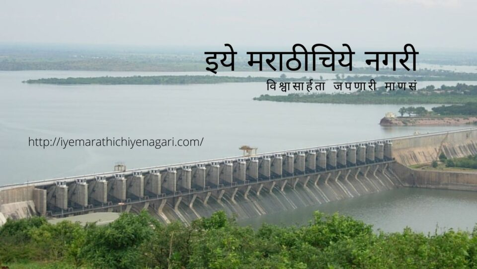 Almatti Height and Flood issue needs permanent solution