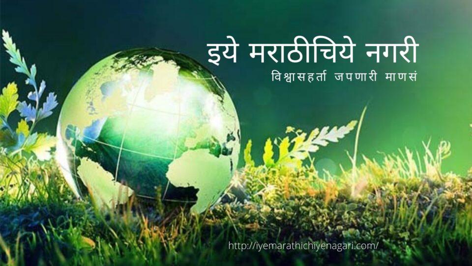 Decision to establish Climate Change Council