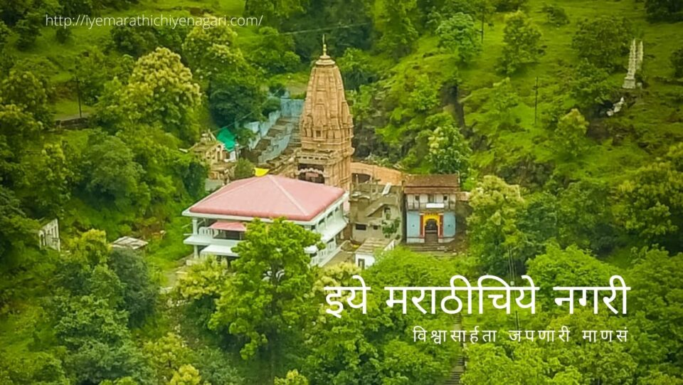 Natural Beauty of Kalbhairi Temple Gadhinglaj by Sudesh Savgaonkar