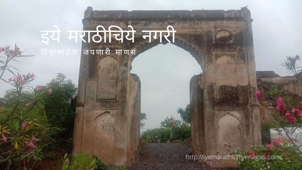 Pedgaon Bahadurgad Photos in Durgwari