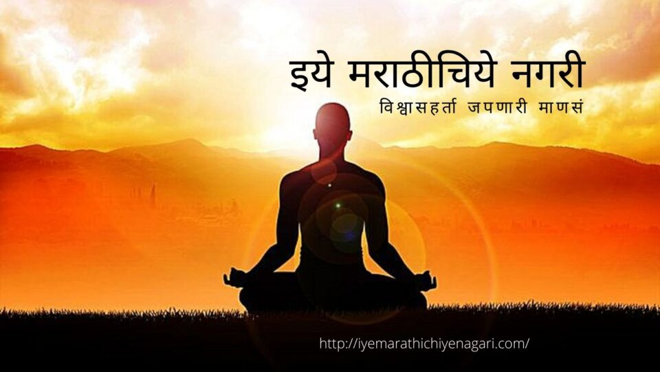 War against Mind for spiritual Knowledge article by rajendra ghorpade
