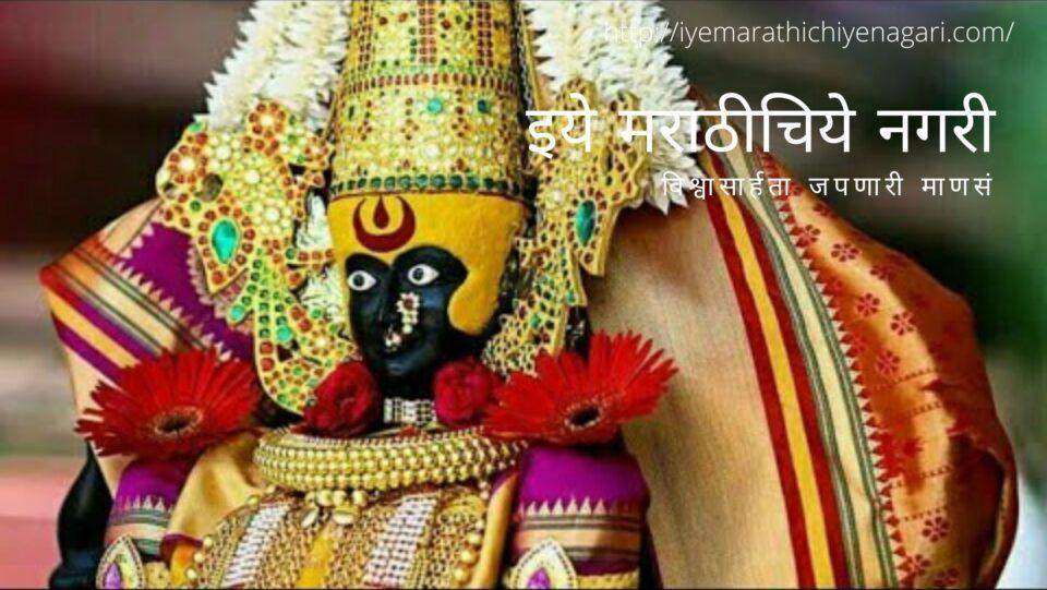 Karveer Nivasini Ambabai Navratri Puja Mahalaxmi Temple Kolhapur