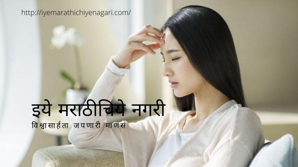 Reasons and Symptoms of Depression in Neettu Talks