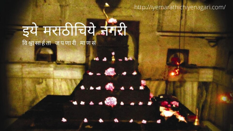 Spiritual Development through Moun article by Rajendra Ghorpade